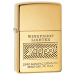 Zippo Double Lustred High Polish Brass 06606